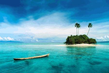 Fidži muslimanska stranica za upoznavanje