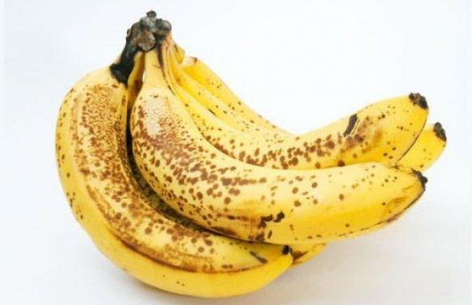 Image result for pjegave banane
