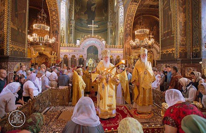 Μητροπολίτης Mihailo u Kijevu služio svetu liturgiju