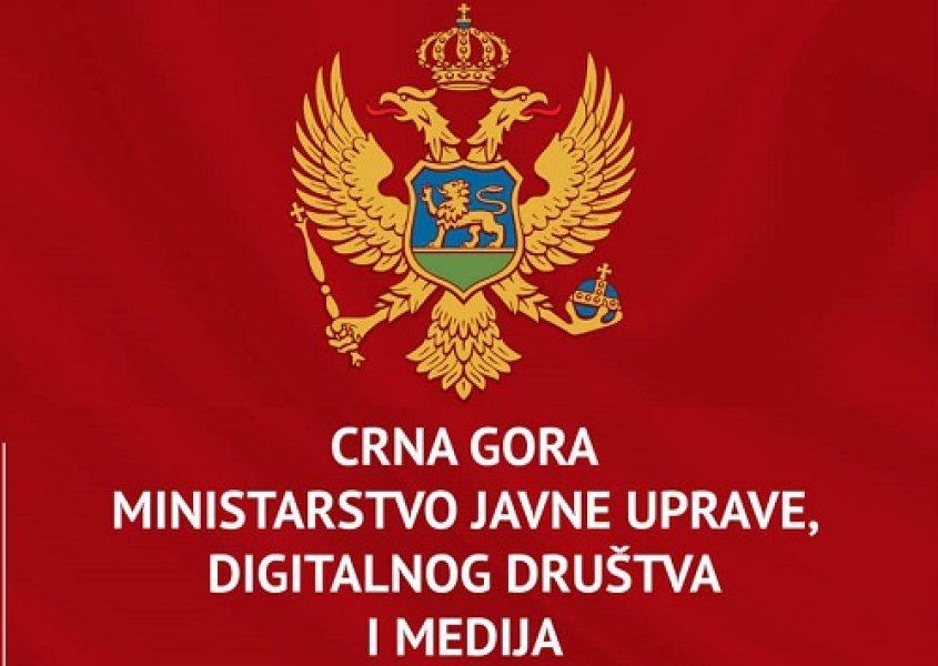 logoMinistarstvajavneupravedigitalnogdrustvaimedija